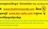 The web site thekhmerposts.com